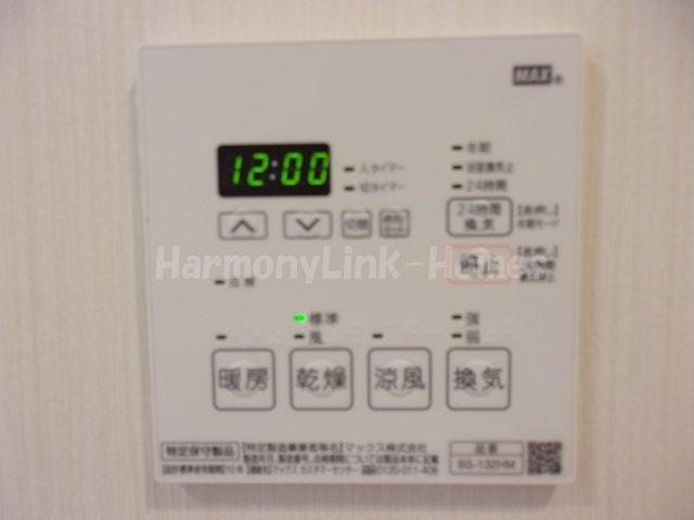 IL MEZZO DI TOKYO UNOの浴室乾燥機☆
