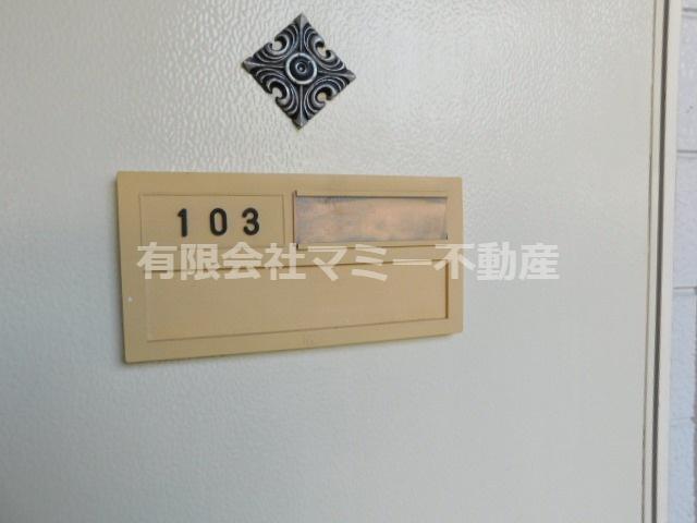 【玄関】コンフォードKURODA 青葉町アパートK