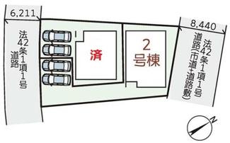 【区画図】高槻市日吉台七番町
