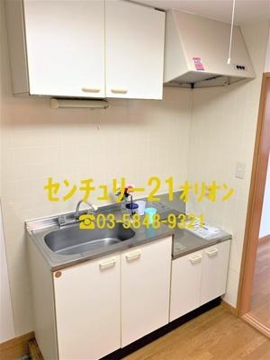 【キッチン】URUMA HEIGHTS(ウルマハイツ)