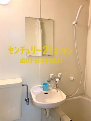 【洗面所】URUMA HEIGHTS(ウルマハイツ)