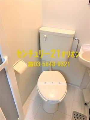 【トイレ】URUMA HEIGHTS(ウルマハイツ)