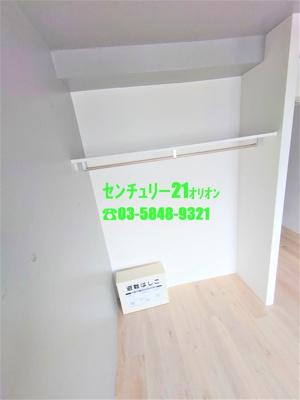 【収納】スカイヒルズ鷺ノ宮(サギノミヤ)-3F