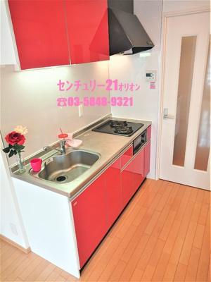 【キッチン】DAWN(ドーン)練馬-2F