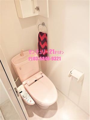 【トイレ】DAWN(ドーン)練馬-2F