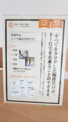 【その他】ライオンズマンション吉野町第3