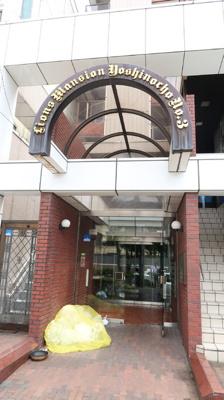 安心のオートロック付き、2014年12月大規模修繕工事済み、ブルーライン「吉野町」駅徒歩2分、京急線「南太田」駅徒歩7分♪