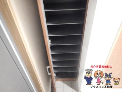 【収納】黒川太子橋マンション