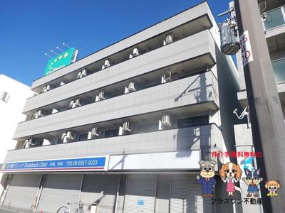 【外観】黒川太子橋マンション