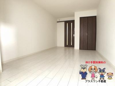 【洋室】黒川太子橋マンション