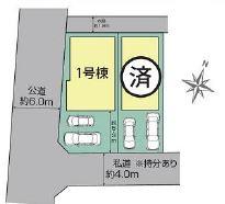【区画図】さいたま市北区東大成町2丁目