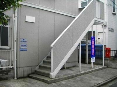 【エントランス】アキツハイム