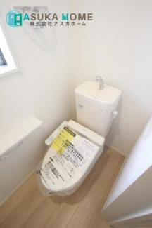 【トイレ】クレイドルガーデン 真岡市亀山 第8