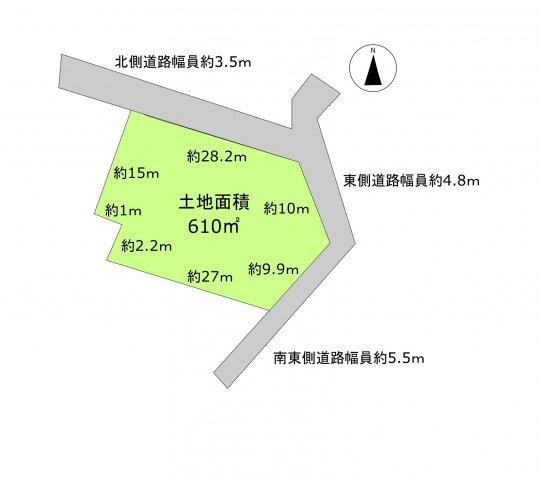 土地面積:610㎡(約184坪)です。