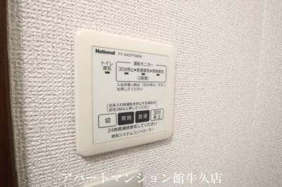 【設備】キャッスル花水木