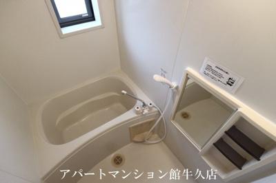 【浴室】キャッスル花水木