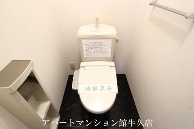 【トイレ】キャッスル花水木