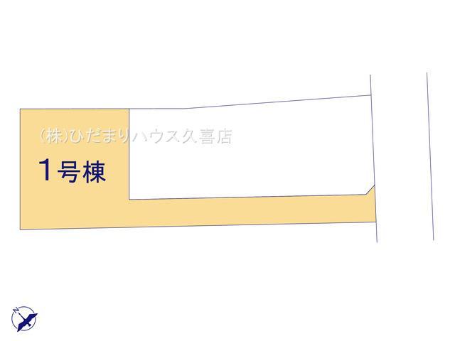 撮影 21/09/01