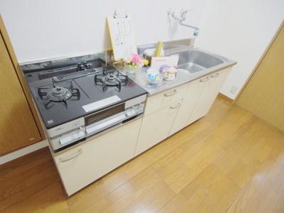 【キッチン】ヒルトップ平和台