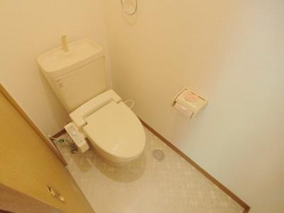 【トイレ】ヒルトップ平和台