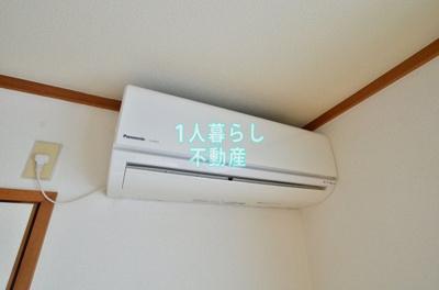 エアコン完備です