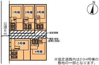【区画図】リーブルガーデン 真岡亀山 第9