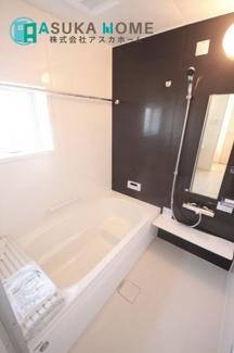 【浴室】リーブルガーデン 真岡亀山 第9