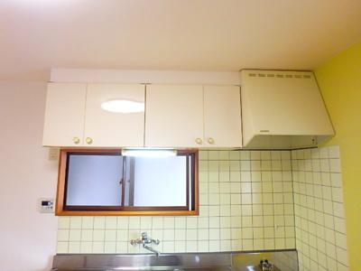 【キッチン】アベニュー泉