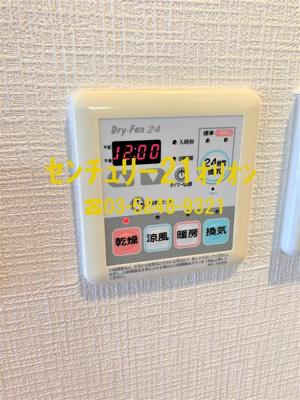 【設備】GRAND TRUTH 桜台駅前-7F