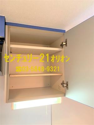 【キッチン】GRAND TRUTH 桜台駅前-7F