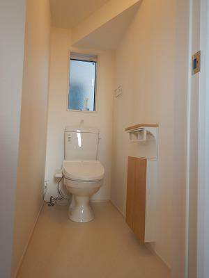 【トイレ】グリーンボウ