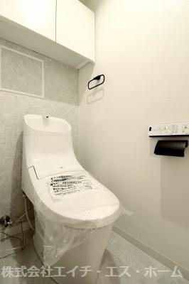 【トイレ】サニークレスト武蔵浦和