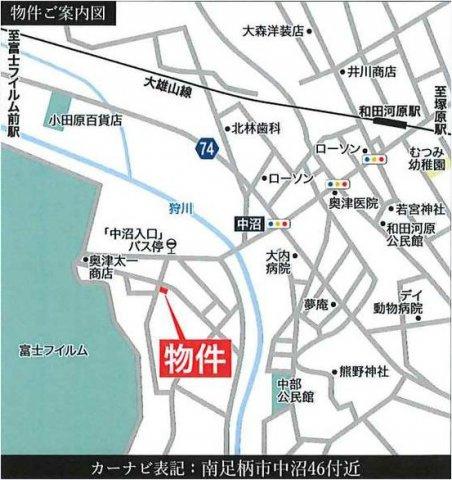 地図:カーナビ検索の際は「南足柄市中沼46」と入力下さい!