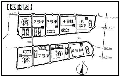 【区画図】省エネ給湯器エコキュート搭載のオール電化4LDK☆クレイドルガーデン亀岡市曽我部町寺第2-1期