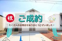 土浦市神立中央Ⅳ 新築戸建 3号棟の画像