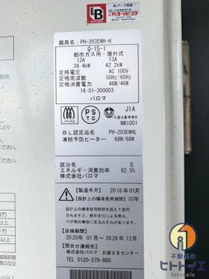 【その他】十央瑠壱番館