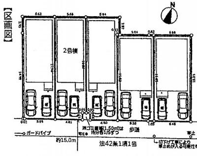 【区画図】新築 横浜線 淵野辺駅 中央区千代田 浴室TV