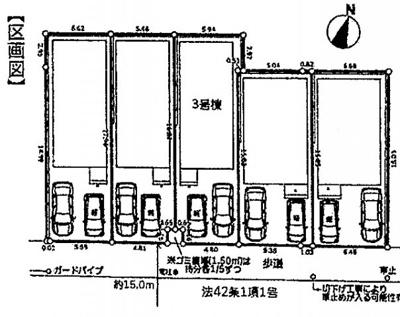 【区画図】新築 横浜線 淵野辺駅 中央区千代田