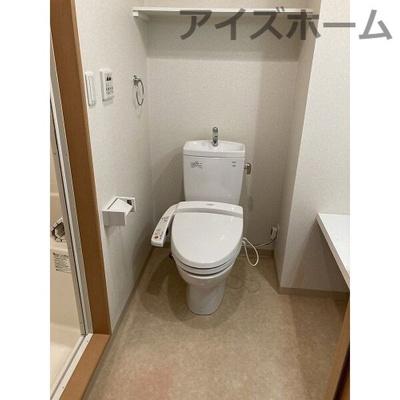 【トイレ】アールコーヴ押切