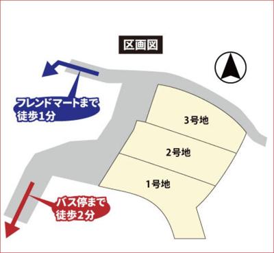 【区画図】石山寺4丁目 分譲3区画2号地