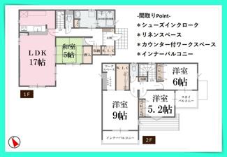 2階9帖の洋室にはカウンター付きのワークスペースがあります。 テレワークやWEB会議に使えますね!