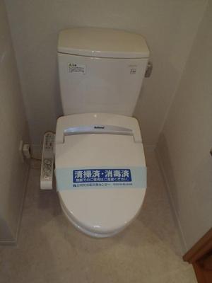 【トイレ】ステージファースト南麻布
