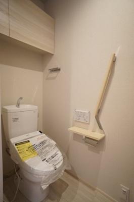 【トイレ】Salamazil