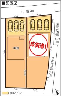 【区画図】沼津市原第18 新築戸建 1号棟