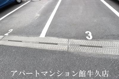 【セキュリティ】パルムひたち野