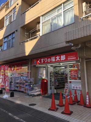 【周辺】堀切5丁目貸家