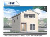新築 新潟市西区五十嵐二の町第2 1号の画像