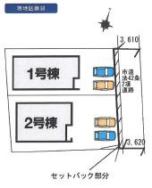 【区画図】新築 新潟市西区五十嵐二の町第2 1号