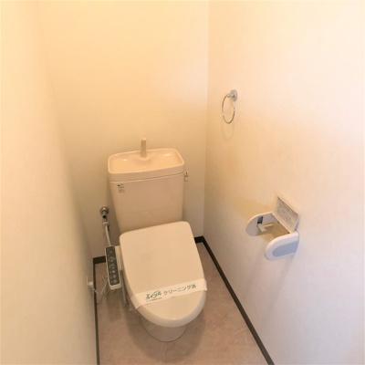 【トイレ】グランドハイツ21