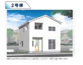 新築 新潟市西区五十嵐二の町第2 2号の画像